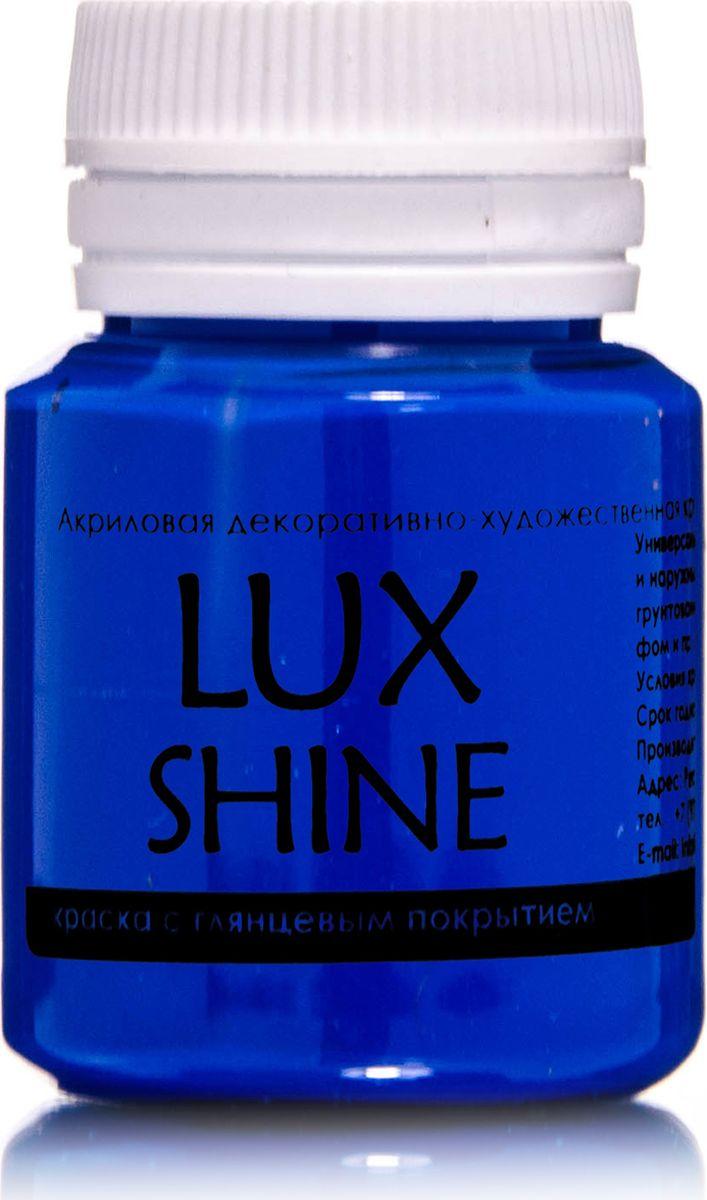 Luxart Краска акриловая LuxShine цвет голубой 20 млG16V20Универсальнаядекоративно-художественная акриловая краска«Lux» идеальна для профессионалов и любителей, рукодельниц и детского творчества.Без запаха, отличная укрываемость имеет огромную палитру цветов