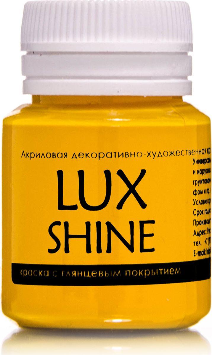 Luxart Краска акриловая LuxShine цвет желтый основной 20 млG19V20Универсальнаядекоративно-художественная акриловая краска«Lux» идеальна для профессионалов и любителей, рукодельниц и детского творчества. Без запаха, отличная укрываемость имеет огромную палитру цветов
