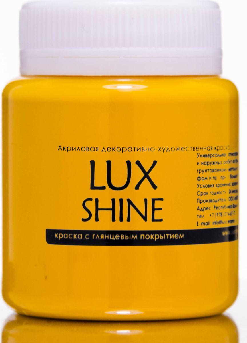 Luxart Краска акриловая LuxShine цвет желтый основной 80 млG19V80Универсальнаядекоративно-художественная акриловая краска«Lux» идеальна для профессионалов и любителей, рукодельниц и детского творчества. Без запаха, отличная укрываемость имеет огромную палитру цветов