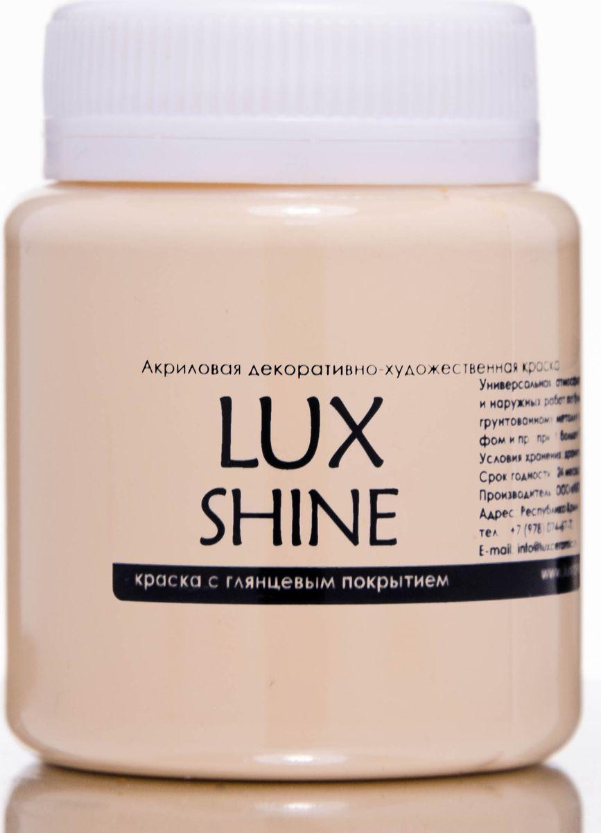 Luxart Краска акриловая LuxShine цвет телесный 80 млG21V80Универсальнаядекоративно-художественная акриловая краска«Lux» идеальна для профессионалов и любителей, рукодельниц и детского творчества. Без запаха, отличная укрываемость имеет огромную палитру цветов