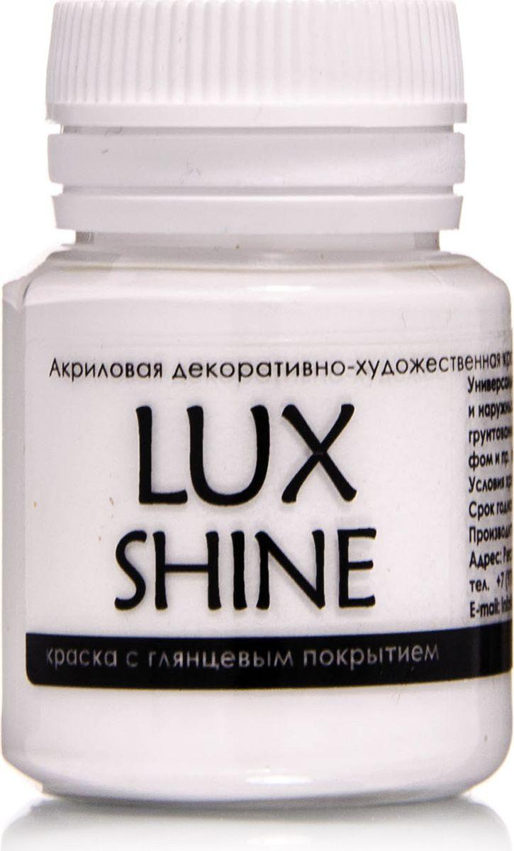 Luxart Краска акриловая LuxShine цвет белый 20 млG4V20Универсальнаядекоративно-художественная акриловая краска«Lux» идеальна для профессионалов и любителей, рукодельниц и детского творчества. Без запаха, отличная укрываемость имеет огромную палитру цветов
