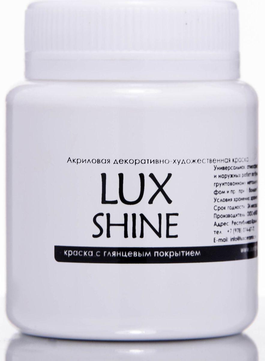 Luxart Краска акриловая LuxShine цвет белый 80 млG4V80Универсальнаядекоративно-художественная акриловая краска«Lux» идеальна для профессионалов и любителей, рукодельниц и детского творчества. Без запаха, отличная укрываемость имеет огромную палитру цветов