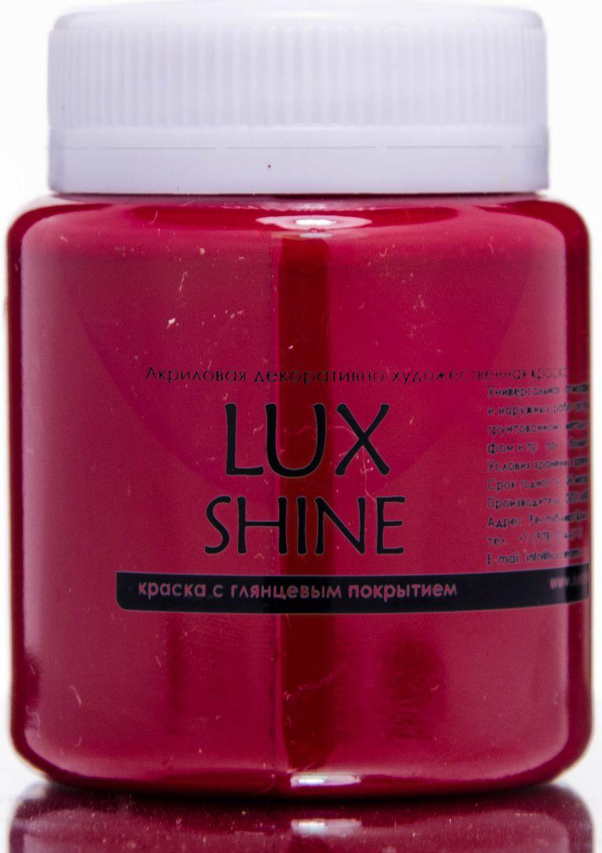 Luxart Краска акриловая LuxShine цвет малиновый 80 млG5V80Универсальнаядекоративно-художественная акриловая краска«Lux» идеальна для профессионалов и любителей, рукодельниц и детского творчества. Без запаха, отличная укрываемость имеет огромную палитру цветов