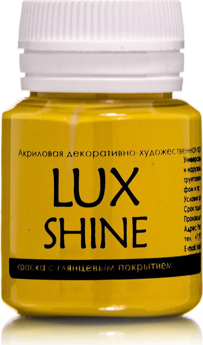 Luxart Краска акриловая LuxShine цвет желтый темный охра 20 млG9V20Универсальнаядекоративно-художественная акриловая краска«Lux» идеальна для профессионалов и любителей, рукодельниц и детского творчества. Без запаха, отличная укрываемость имеет огромную палитру цветов