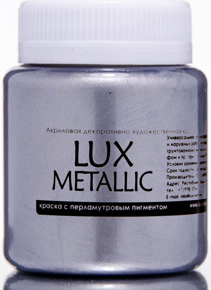 Luxart Краска акриловая LuxMetallic цвет серебро 80 млM12V80Универсальнаядекоративно-художественная акриловая краска«Lux» идеальна для профессионалов и любителей, рукодельниц и детского творчества. Без запаха, отличная укрываемость имеет огромную палитру цветов