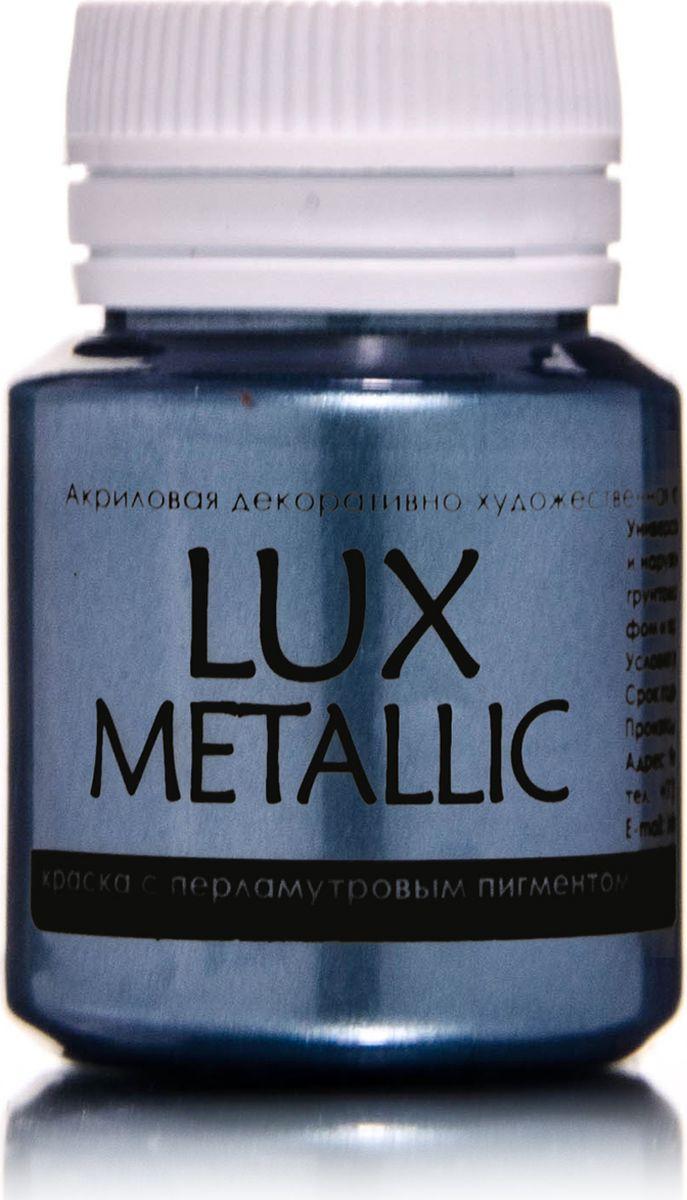 Luxart Краска акриловая LuxMetallic цвет серебро старое 20 млM13V20Универсальнаядекоративно-художественная акриловая краска«Lux» идеальна для профессионалов и любителей, рукодельниц и детского творчества. Без запаха, отличная укрываемость имеет огромную палитру цветов