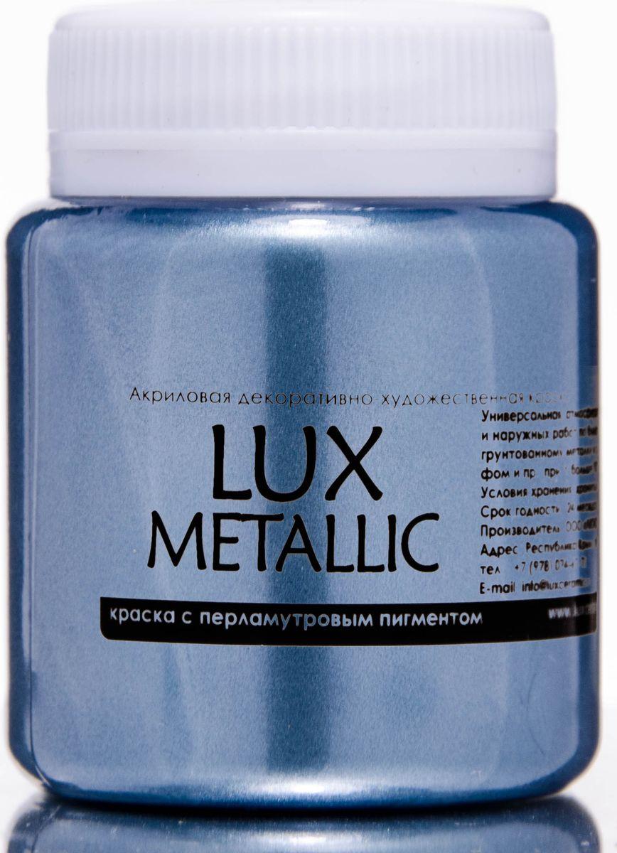 Luxart Краска акриловая LuxMetallic цвет серебро старое 80 млM13V80Универсальнаядекоративно-художественная акриловая краска«Lux» идеальна для профессионалов и любителей, рукодельниц и детского творчества. Без запаха, отличная укрываемость имеет огромную палитру цветов