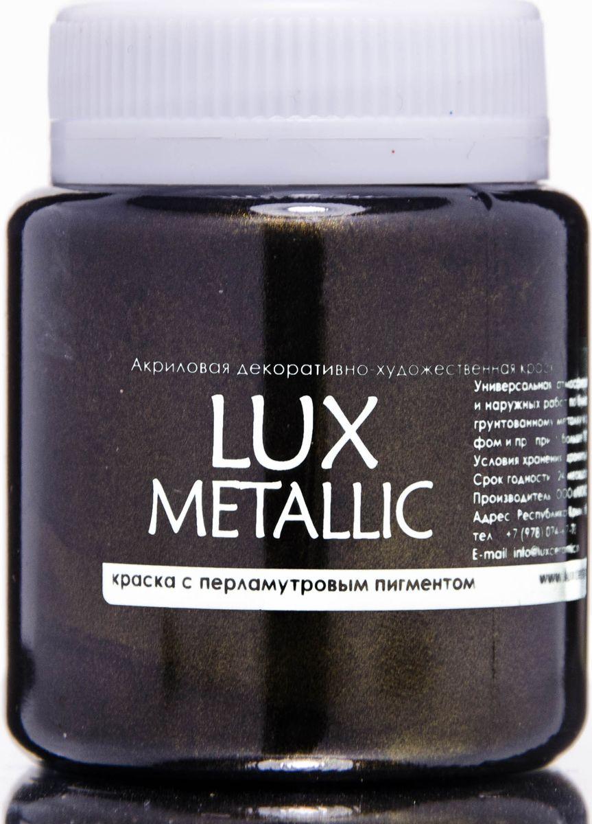 Luxart Краска акриловая LuxMetallic цвет золото черное 80 млM14V80Универсальнаядекоративно-художественная акриловая краска«Lux» идеальна для профессионалов и любителей, рукодельниц и детского творчества. Без запаха, отличная укрываемость имеет огромную палитру цветов