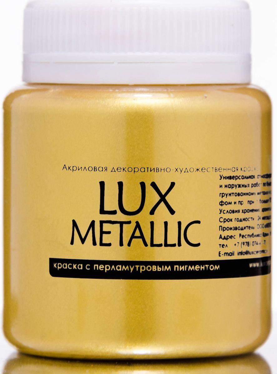 Luxart Краска акриловая LuxMetallic цвет золото светлое 80 млM1V80Универсальнаядекоративно-художественная акриловая краска«Lux» идеальна для профессионалов и любителей, рукодельниц и детского творчества. Без запаха, отличная укрываемость имеет огромную палитру цветов