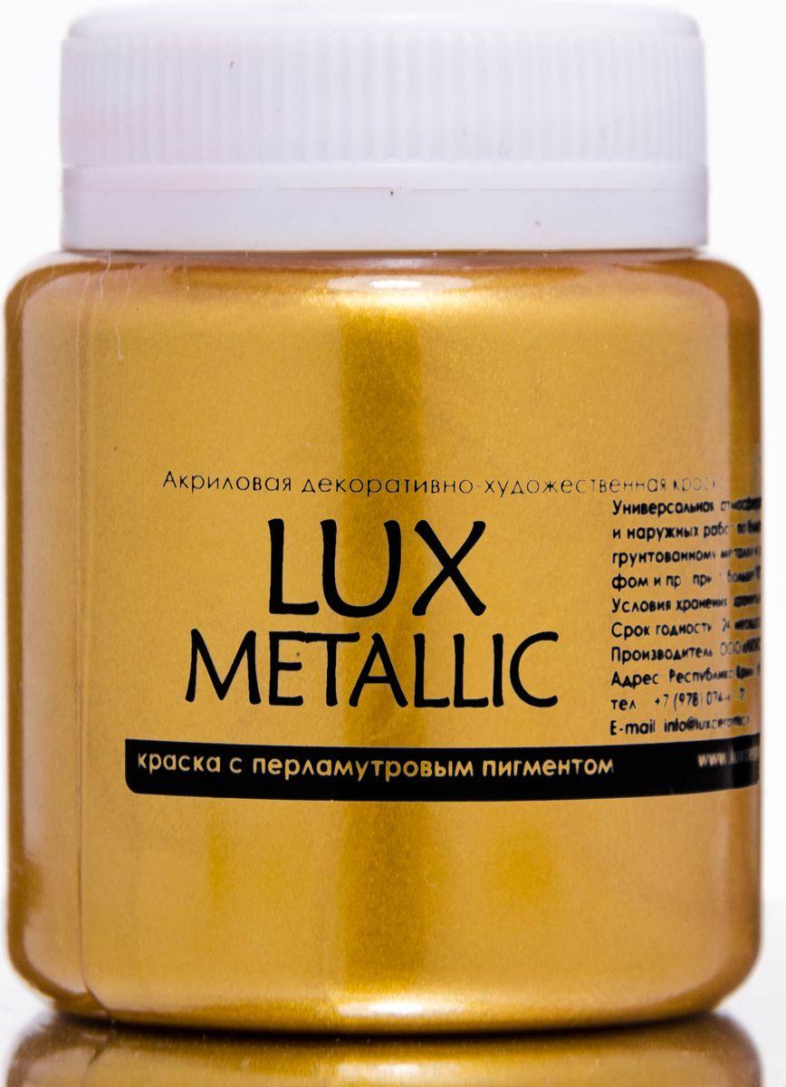Luxart Краска акриловая LuxMetallic цвет золото темное 80 млM2V80Универсальнаядекоративно-художественная акриловая краска«Lux» идеальна для профессионалов и любителей, рукодельниц и детского творчества. Без запаха, отличная укрываемость имеет огромную палитру цветов