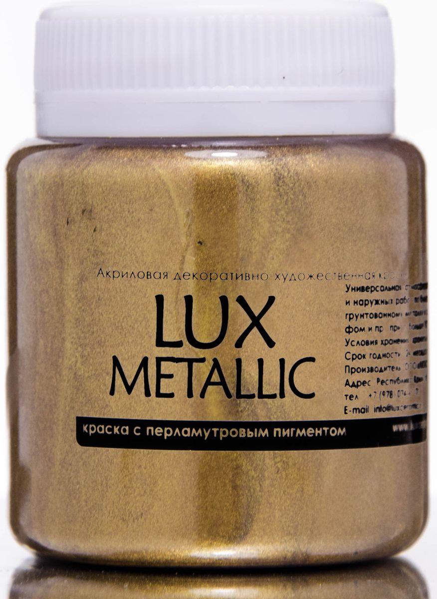 Luxart Краска акриловая LuxMetallic цвет золото коричневое светлое 80 млM4V80Универсальнаядекоративно-художественная акриловая краска«Lux» идеальна для профессионалов и любителей, рукодельниц и детского творчества. Без запаха, отличная укрываемость имеет огромную палитру цветов