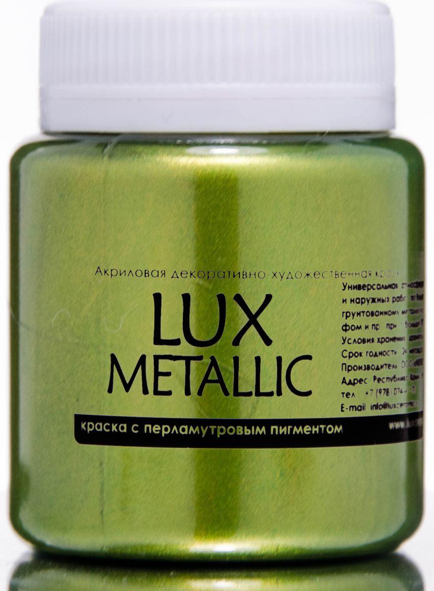 Luxart Краска акриловая LuxMetallic цвет золото зеленое темное 80 мл