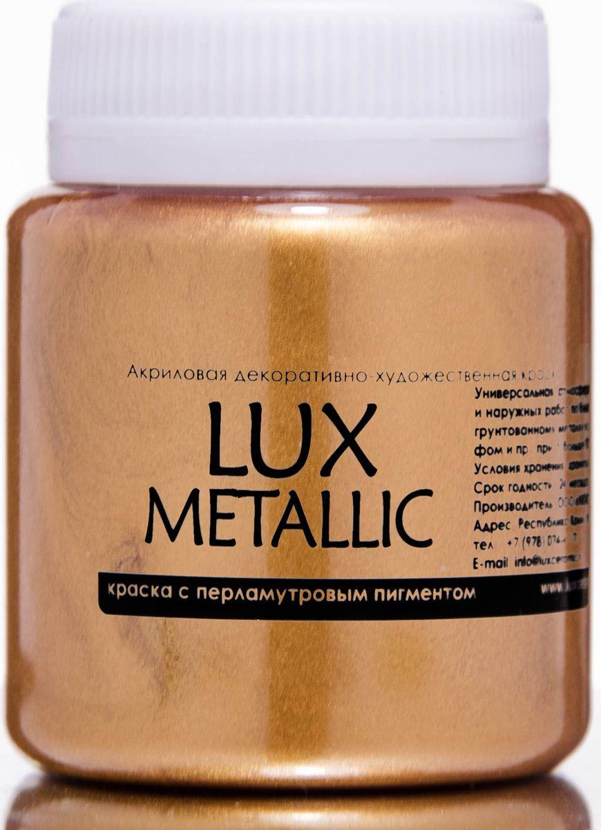 Luxart Краска акриловая LuxMetallic цвет бронза старая 80 млM9V80Универсальнаядекоративно-художественная акриловая краска«Lux» идеальна для профессионалов и любителей, рукодельниц и детского творчества. Без запаха, отличная укрываемость имеет огромную палитру цветов