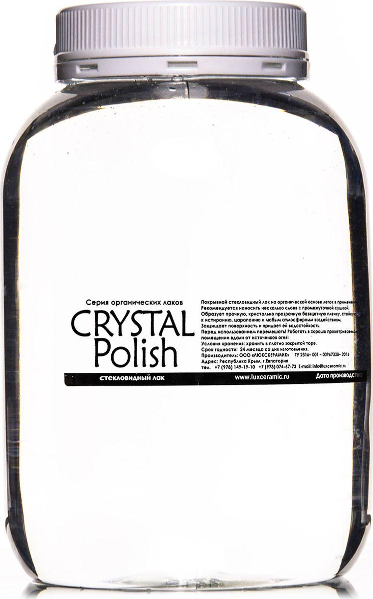 Luxart Лак для творчества стекловидный CrystalPolish 0,9 кг