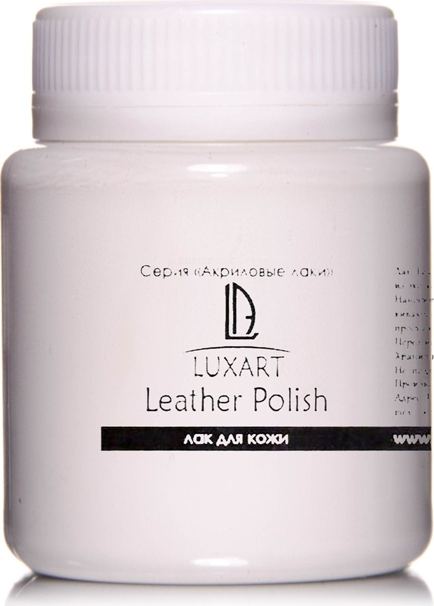 Luxart Лак для кожи LuxPolish 80 мл