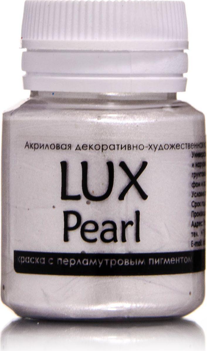 Luxart Краска акриловая LuxPearl цвет белый перламутровый 20 млR1V20Универсальнаядекоративно-художественная акриловая краска«Lux» идеальна для профессионалов и любителей, рукодельниц и детского творчества. Без запаха, отличная укрываемость имеет огромную палитру цветов