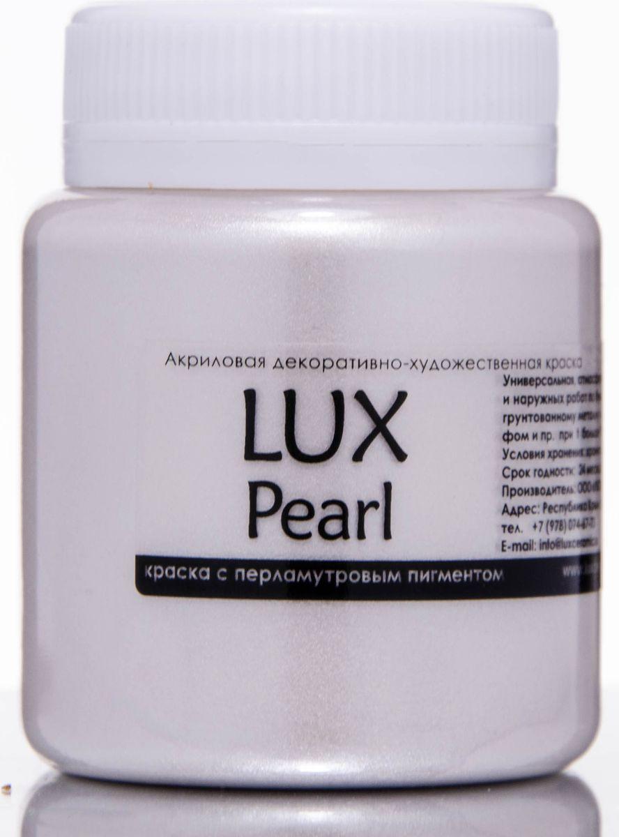 Luxart Краска акриловая LuxPearl цвет белый перламутровый 80 млR1V80Универсальнаядекоративно-художественная акриловая краска«Lux» идеальна для профессионалов и любителей, рукодельниц и детского творчества. Без запаха, отличная укрываемость имеет огромную палитру цветов