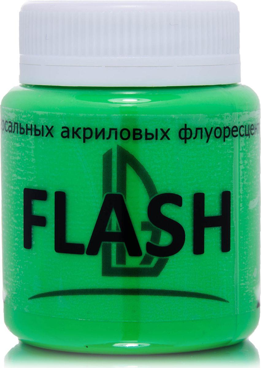 Luxart Краска акриловая LuxFlash цвет зеленый флуоресцентный 80 млS4V80Универсальная флуоресцентная акриловая краска LuxFlash отражает ультрафиолетовые лучи и выглядит как яркое свечение. Рекомендуется наносить кистью, валиком или спонжем.Краска применяется для декоративных внутренних и наружных работ по гипсу, бумаге, дереву, бетону, пластику, ткани и другим поверхностям. Для повышения укрывистости и плотности цвета рекомендуется предварительно грунтовать рабочую поверхность пастельными оттенками LuxPastel в цвет флуоресцента. Время между нанесением слоев — 1 час. Полное высыхание поверхности происходит в течение 24 часов.Рекомендуется выполнять работы при температуре не ниже 10 ?С и хранить в плотно закрытой таре при температуре свыше 0 °С. Флуоресцентные цвета при попадании разных спектров ультрафиолета могут давать разную силу свечения.