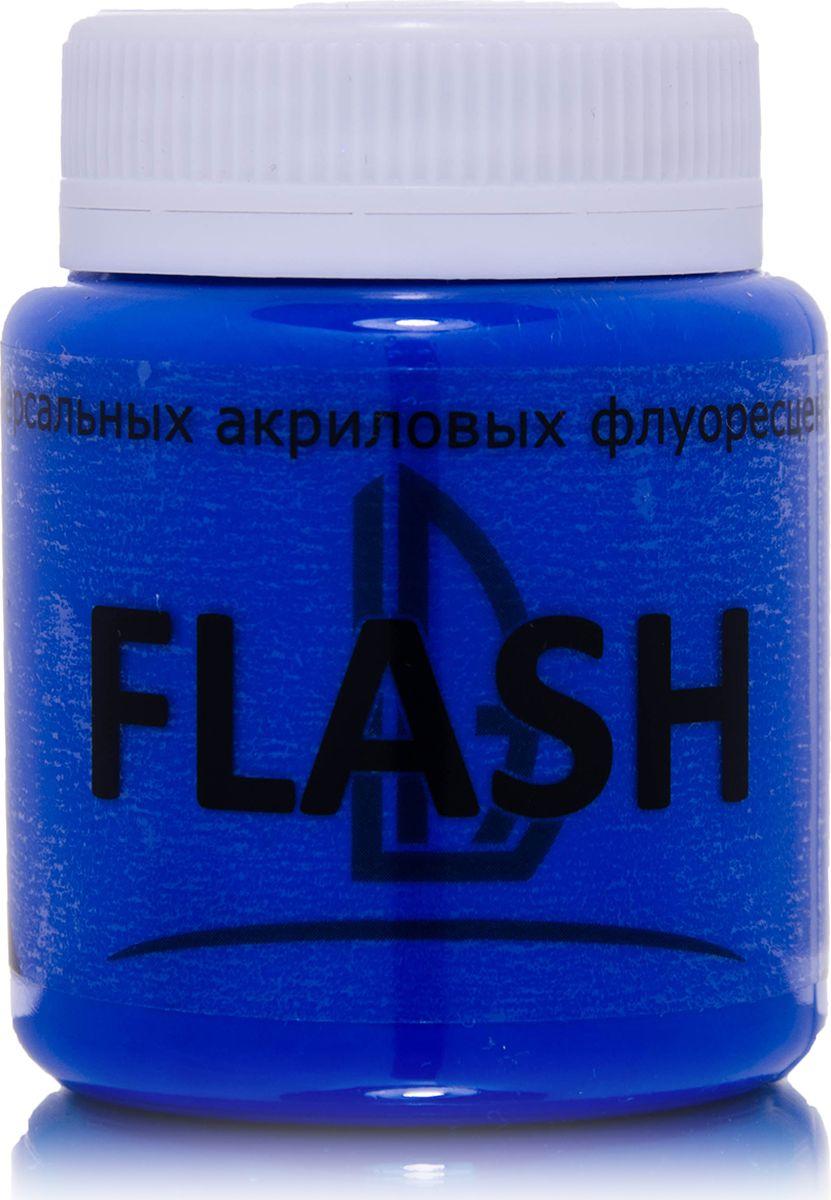 Luxart Краска акриловая LuxFlash цвет синий флуоресцентный 80 млS7V80Универсальная флуоресцентная акриловая краска LuxFlash отражает ультрафиолетовые лучи и выглядит как яркое свечение. Рекомендуется наносить кистью, валиком или спонжем.Краска применяется для декоративных внутренних и наружных работ по гипсу, бумаге, дереву, бетону, пластику, ткани и другим поверхностям. Для повышения укрывистости и плотности цвета рекомендуется предварительно грунтовать рабочую поверхность пастельными оттенками LuxPastel в цвет флуоресцента. Время между нанесением слоев — 1 час. Полное высыхание поверхности происходит в течение 24 часов.Рекомендуется выполнять работы при температуре не ниже 10 ?С и хранить в плотно закрытой таре при температуре свыше 0 °С. Флуоресцентные цвета при попадании разных спектров ультрафиолета могут давать разную силу свечения.