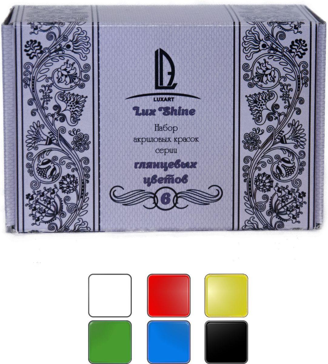 Luxart Набор красок LuxSet Shine 6 цветов 20 млM14V80Набор акриловых красок матовой серии 6 цветов по 20 мл.