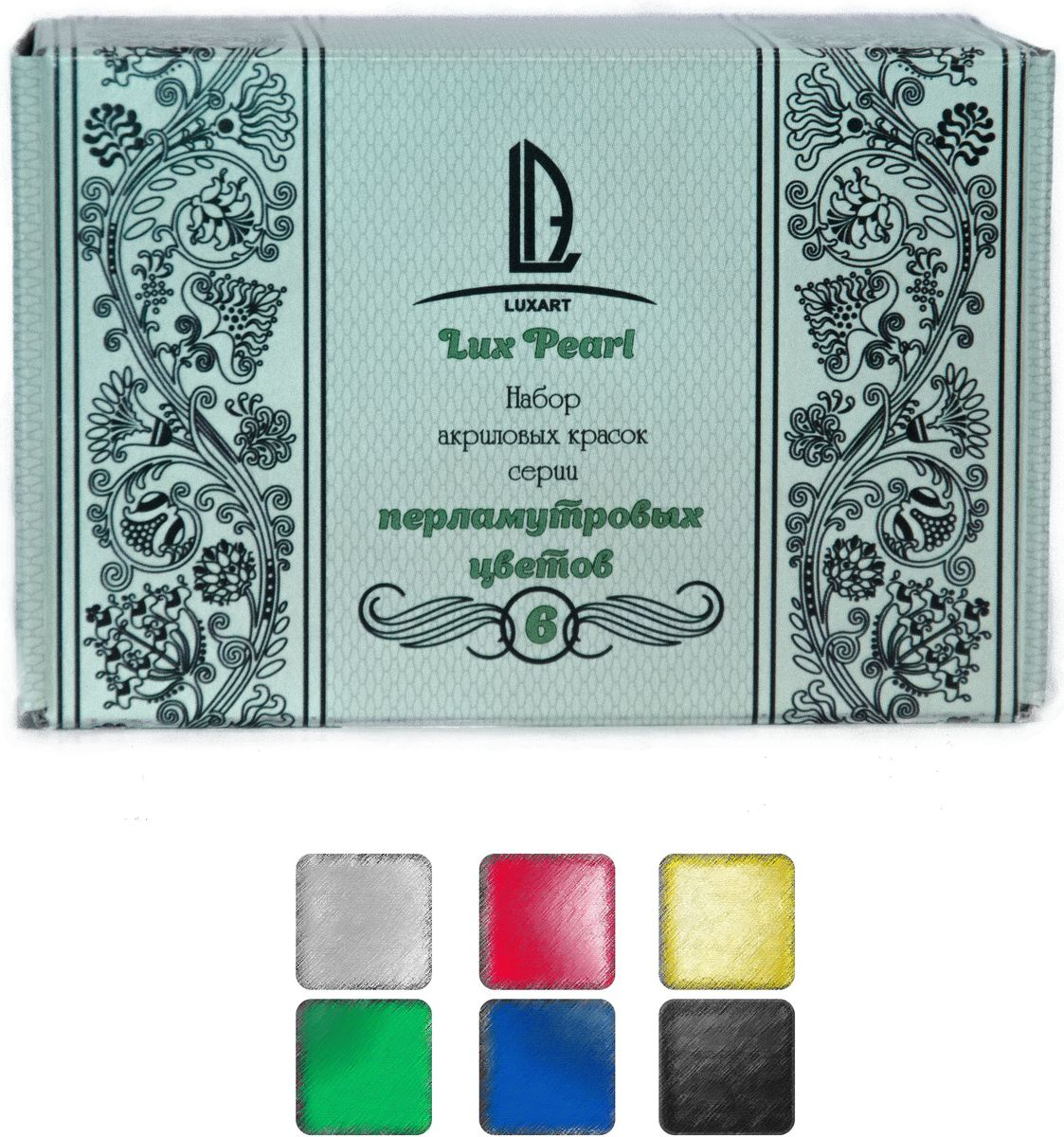 Luxart Набор акриловых красок LuxSet Pearl 6 цветов 20 млSR6V20Акриловые краски LuxSet Pearl изготовлены на водной основе, что гарантирует надежное качество. Краски имеют перламутровый блеск. Краски позволяют работать на различных поверхностях (холст, бумага, картон, дерево.
