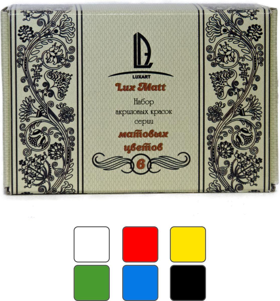 Luxart Набор красок LuxSet Matt 6 цветов 20 млA21V80Набор акриловых красок матовой серии 6 цветов по 20 мл.