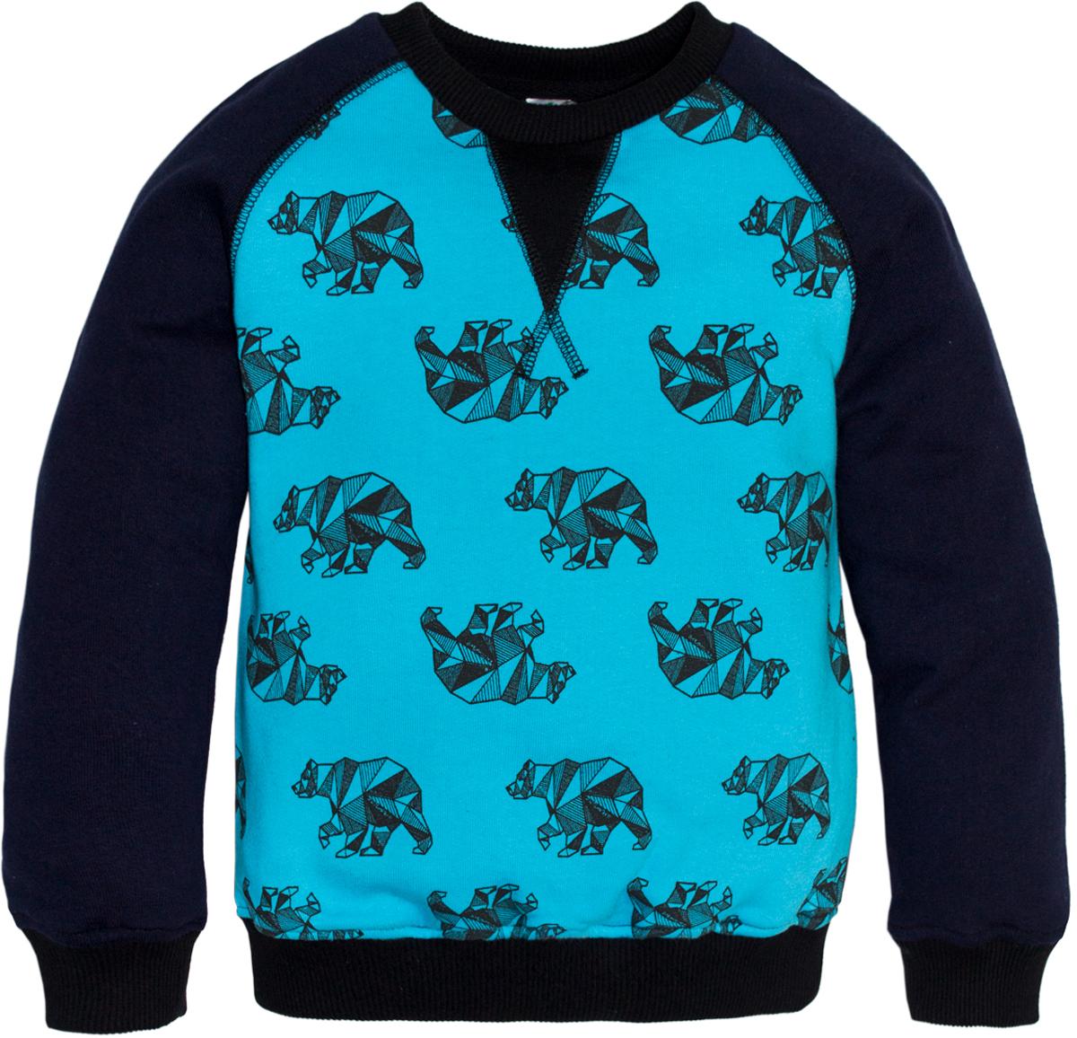 Джемпер для мальчиков Lets Go, цвет: голубой.6218. Размер 1046218