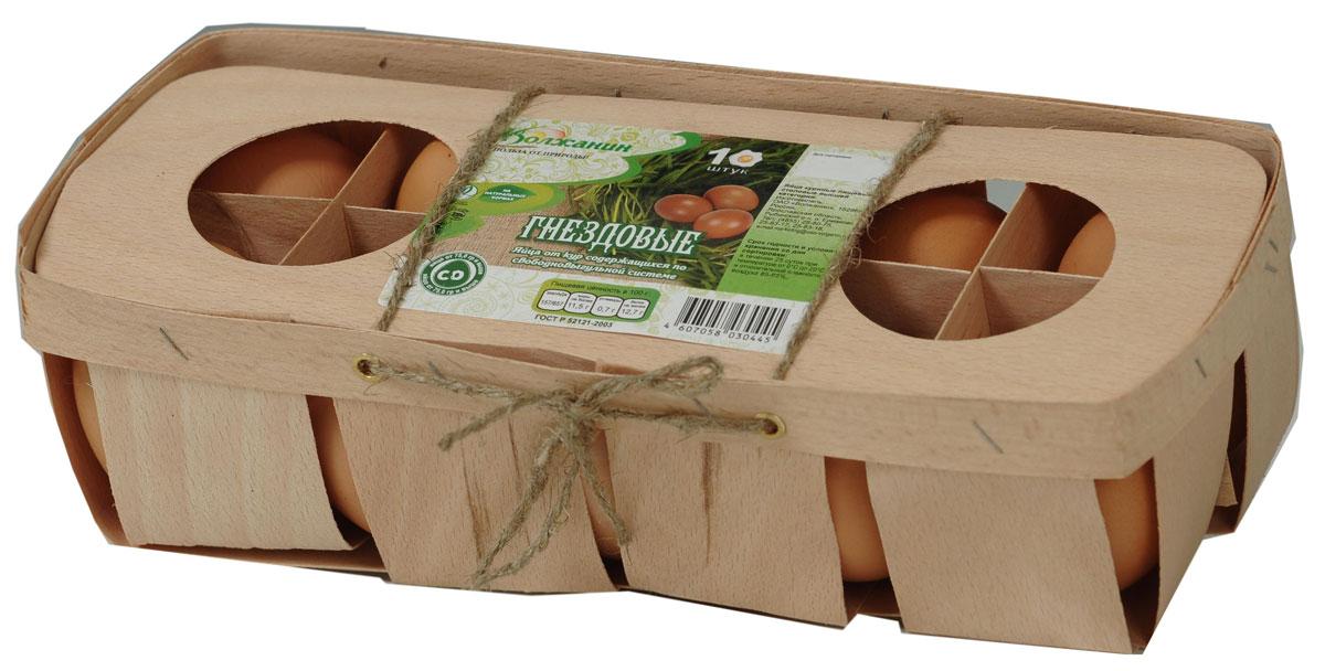 Волжанин Яйца куриные Гнездовые СО, 10 шт4607058032234Яйца Гнездовые уникальны тем, что несушки содержаться по свободновыгульной системе, где условия содержания максимально приближены к естественным условиям сельского подворья, благодаря чему по количеству полезных веществ, они превосходят обычные.