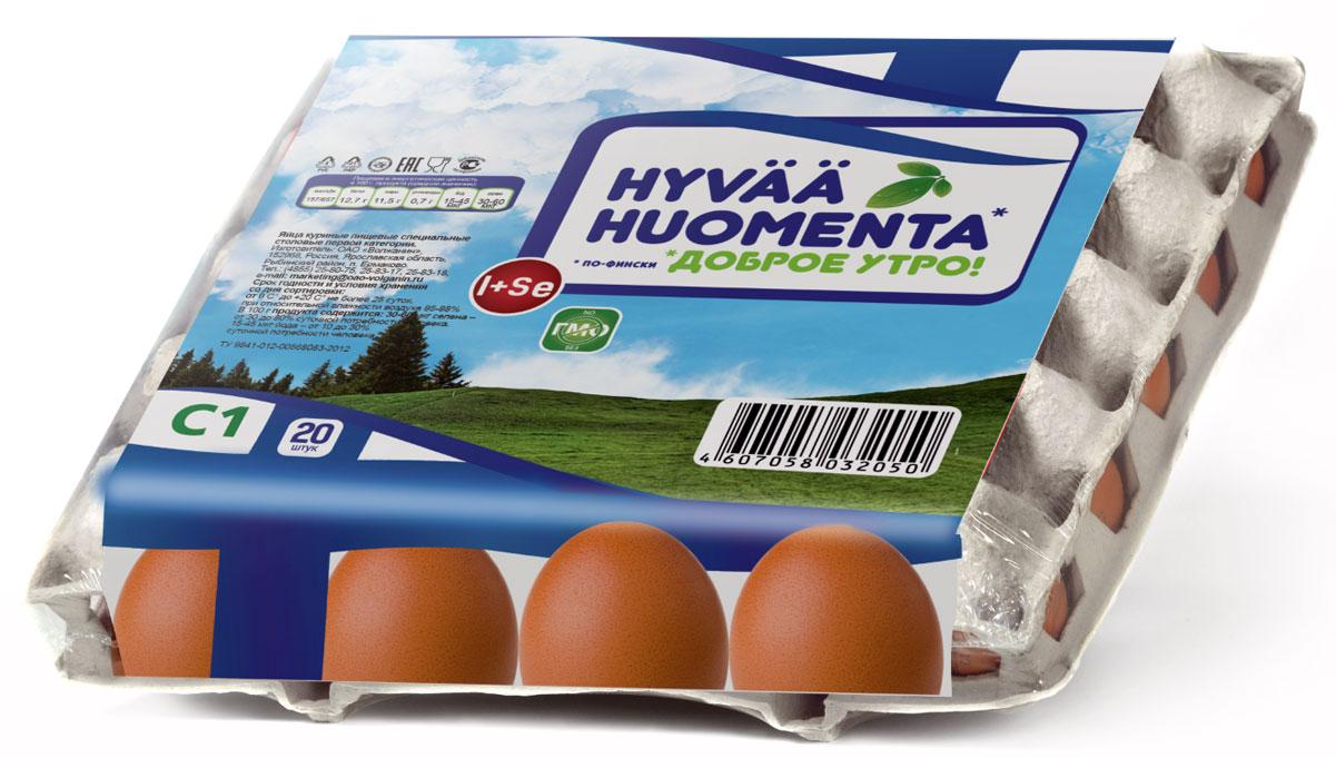 Доброе утро по-фински Яйца куриные С1, 20 шт take a slim bite мята шоколад батончик фруктово ягодный 30 шт по 30 г