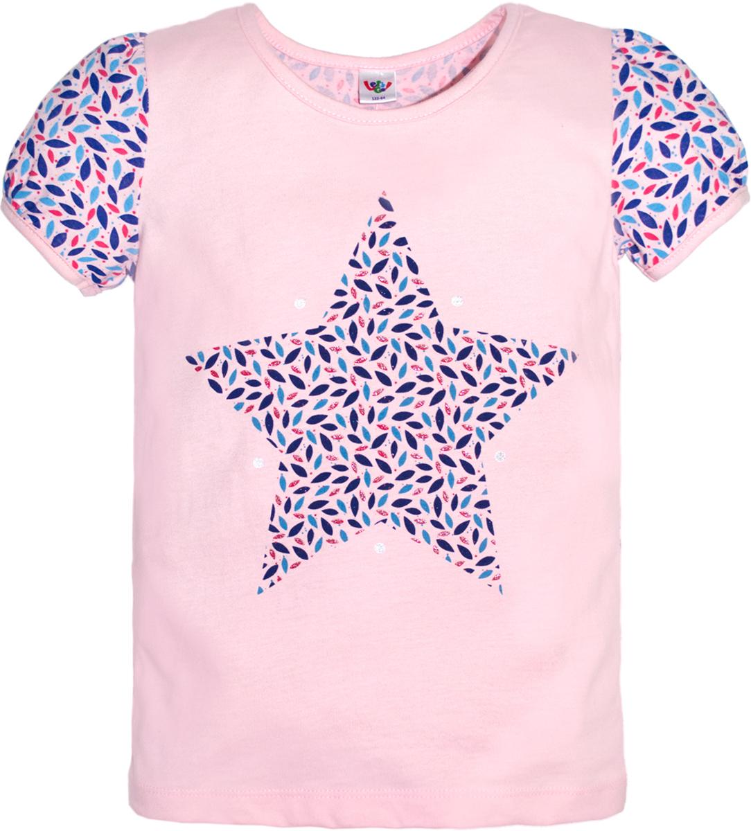Футболка для девочки Lets Go, цвет: розовый. 5126. Размер 1105126Футболка для девочки Lets Go выполнена из хлопка и оформлена принтом. Модель с круглым вырезом горловины и короткими рукавами.