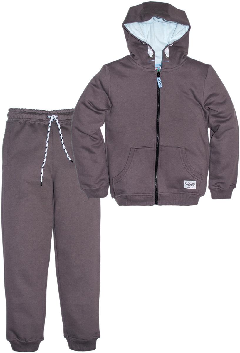 Спортивный костюм для мальчика Let's Go, цвет: темно-серый. 1128. Размер 146