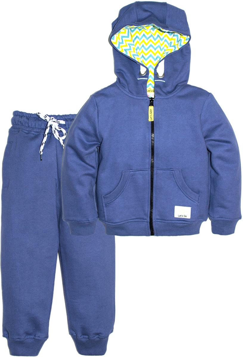 Спортивный костюм для мальчика Lets Go, цвет: темно-синий. 1127. Размер 1221127Спортивный костюм для мальчика Lets Go состоит из толстовки и брюк. Изделия выполнены из хлопка. Толстовка с капюшоном и длинными рукавами застегивается на молнию. Брюки по низу и в поясе дополнены трикотажными манжетами.
