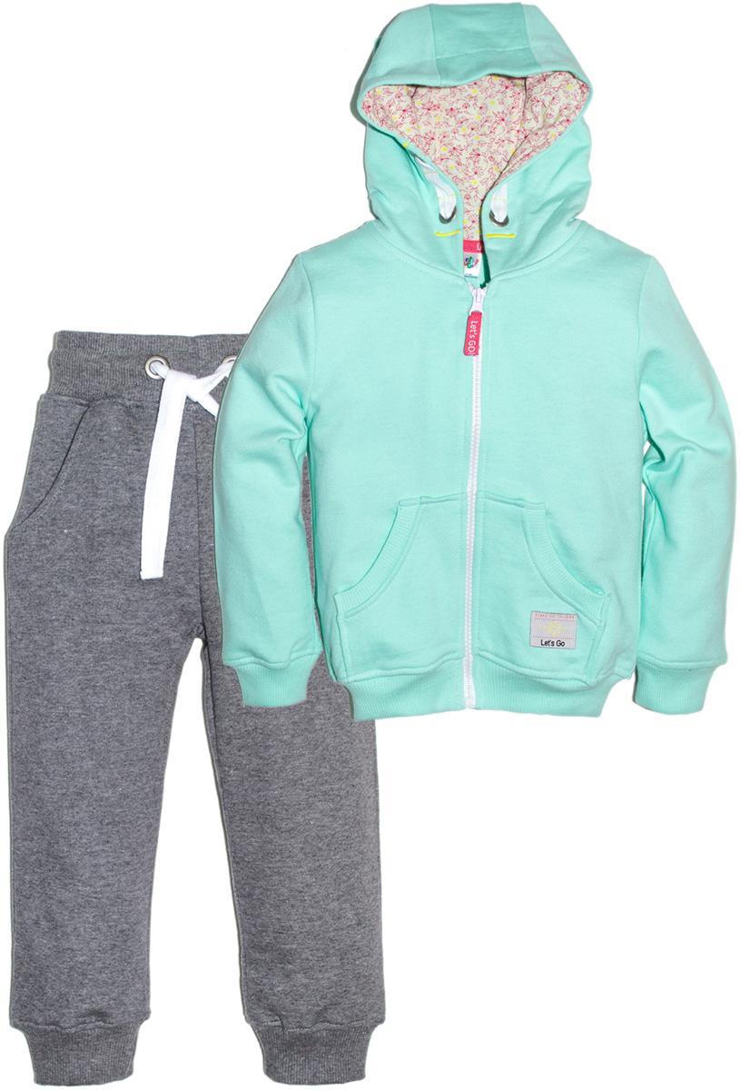 Спортивный костюм для девочки Let's Go, цвет: бирюзовый. 1118. Размер 98