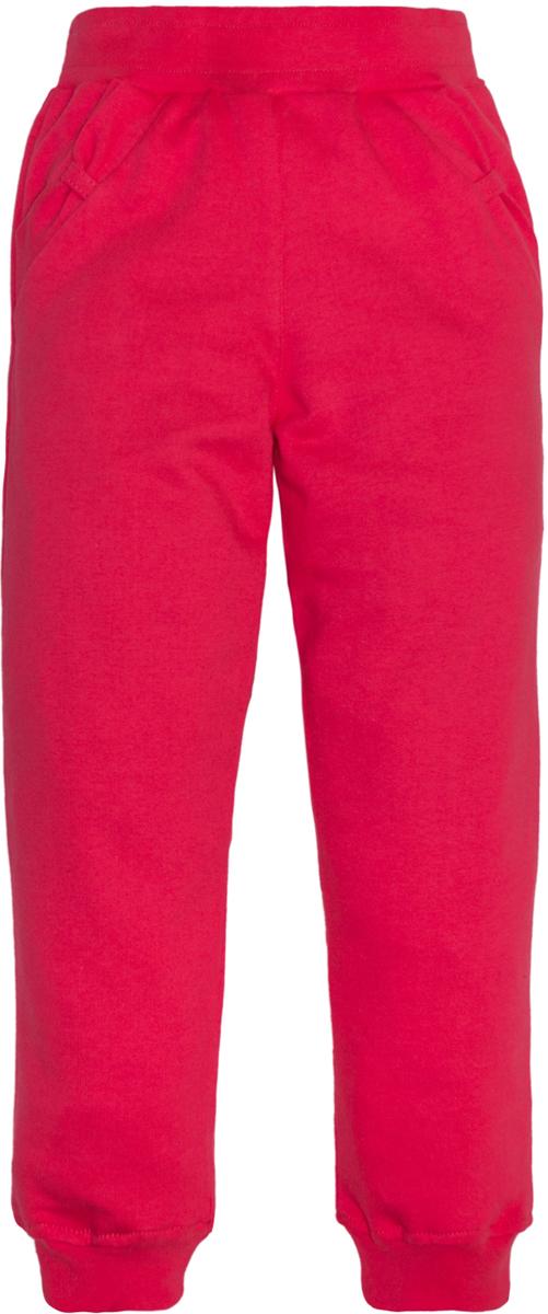 Брюки спортивные для девочки Lets Go, цвет: розовый. 10159. Размер 11010159Спортивные брюки Lets Go выполнены из высококачественного материала. Модель с карманами по бокам и трикотажными резинками по низу брючин.