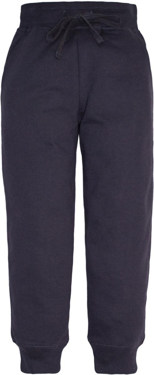 Брюки спортивные для мальчика Lets Go, цвет: темно-серый. 10147. Размер 12210147Спортивные брюки для мальчика Lets Go выполнены из высококачественного материала. Пояс и низ брючин выполнены из трикотажной резинки. Спереди модель дополнена двумя карманами.