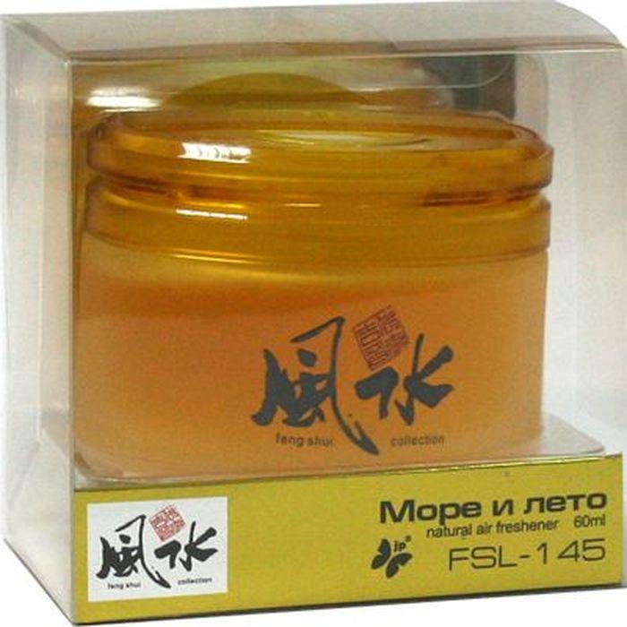 Ароматизатор автомобильный FKVJP Feng Shui Collection. Море и лето, на панель, 60 млFSL-145Автомобильный ароматизатор эффективно устраняет неприятные запахи и придает приятный аромат. Кроме того, ароматизатор обладает элегантным дизайном.