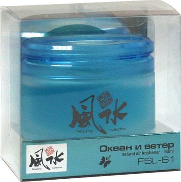 Ароматизатор автомобильный FKVJP Feng Shui Collection. Океан и ветер, на панель, 60 млFSL-61Автомобильный ароматизатор эффективно устраняет неприятные запахи и придает приятный аромат. Кроме того, ароматизатор обладает элегантным дизайном.