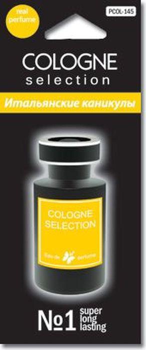Ароматизатор автомобильный FKVJP Cologne Selection. Итальянские каникулы, подвеска, ароматизатор автомобильный fkvjp cologne selection соблазн спрей 50 мл