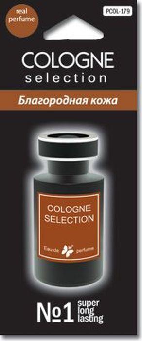 Ароматизатор автомобильный FKVJP Cologne Selection. Благородная кожа, подвеска, ароматизатор автомобильный fkvjp cologne selection соблазн спрей 50 мл