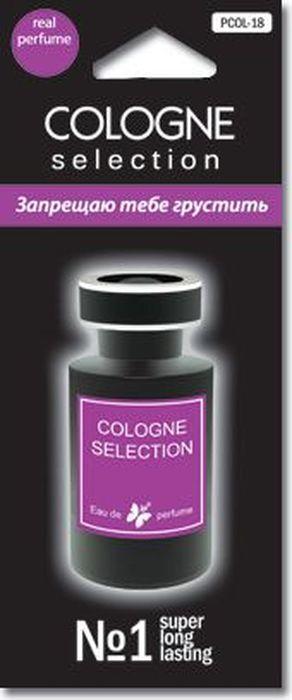 Ароматизатор автомобильный FKVJP Cologne Selection. Запрещаю тебе грустить, подвеска,PCOL-18Автомобильный ароматизатор эффективно устраняет неприятные запахи и придает приятный аромат. Кроме того, ароматизатор обладает элегантным дизайном.