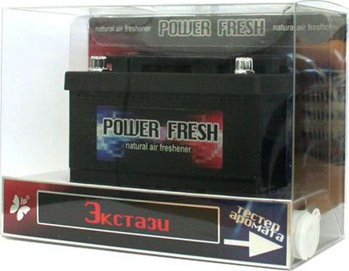 Ароматизатор автомобильный FKVJP Power Fresh. Экстази, гелевый, 70 млPOFR-160Автомобильный ароматизатор эффективно устраняет неприятные запахи и придает приятный аромат. Кроме того ароматизатор обладает элегантным дизайном.