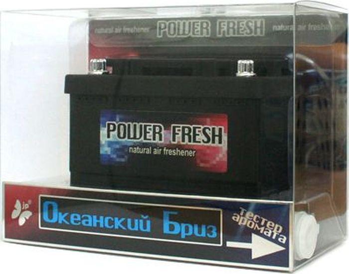 Ароматизатор автомобильный FKVJP Power Fresh. Океанский бриз, гелевый, 70 мл