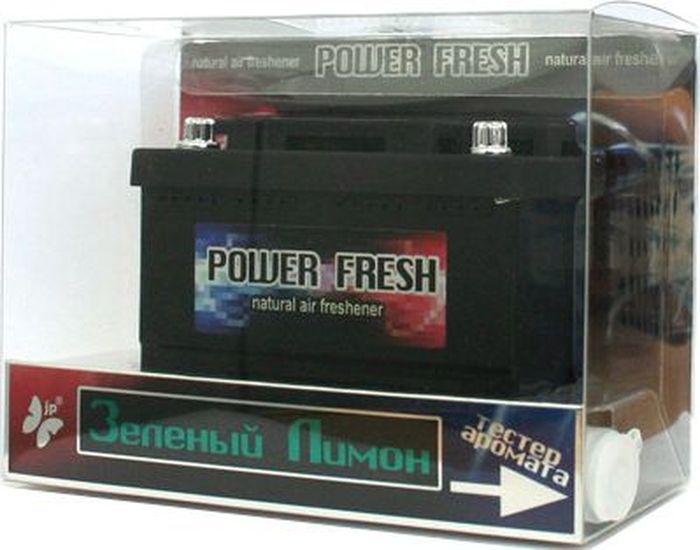 Ароматизатор автомобильный FKVJP Power Fresh. Зеленый лимон, гелевый, 70 мл