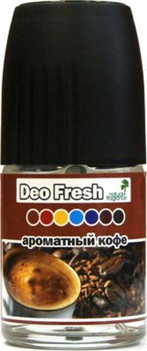 Ароматизатор автомобильный FKVJP Deo Fresh. Ароматный кофе, спрей, 50 млSPDF-78Автомобильный ароматизатор эффективно устраняет неприятные запахи и придает приятный аромат. Кроме того, ароматизатор обладает элегантным дизайном.