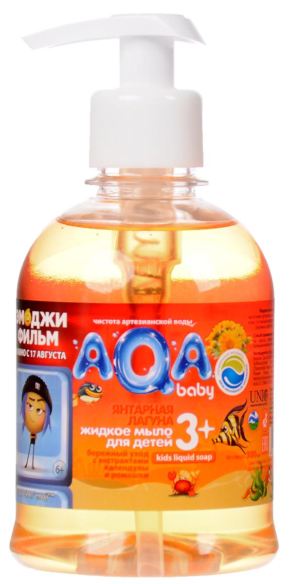 AQA baby Мыло жидкое Янтарная лагуна 300 мл02011203Жидкое мыло для детей Янтарная лагуна для ежедневной гигиены, сделано на основе воды изартезианского источника.Не сушит кожу, гипоаллергенно, с экстрактом календулы, с экстрактом ромашки.Безпарабенов.Товар сертифицирован.Уважаемые клиенты! Обращаем ваше внимание на то, что упаковка может иметь несколько видов дизайна.Поставка осуществляется в зависимости от наличия на складе.