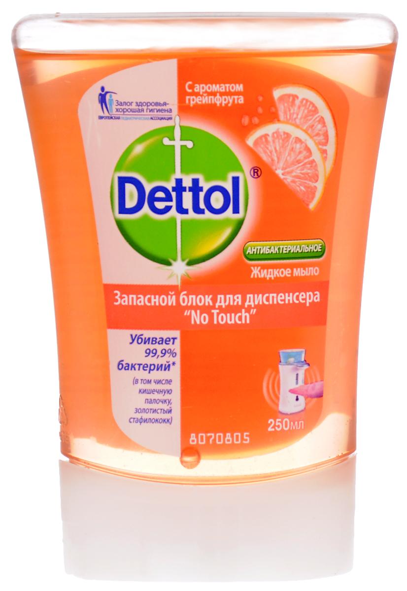 Запасной блок жидкого мыла Dettol, с ароматом грейпфрута, 250 мл0362165Запасной блок жидкого мыла Dettol подходит для диспенсера с сенсорной системой No Touch. Диспенсер удобен в использовании, мыло дозируется автоматически, необходимо просто намочить руки и поднести их к сенсору диспенсера. Антибактериальное жидкое мыло для рук Dettol с ароматом грейпфрута содержит увлажняющие компоненты, которые заботятся о ваших руках, и одновременно убивают 99,9% бактерий. Характеристики:Объем: 250 мл. Производитель: Франция. Артикул:0362165. Товар сертифицирован.Уважаемые клиенты! Обращаем ваше внимание на то, что упаковка может иметь несколько видов дизайна. Поставка осуществляется в зависимости от наличия на складе.