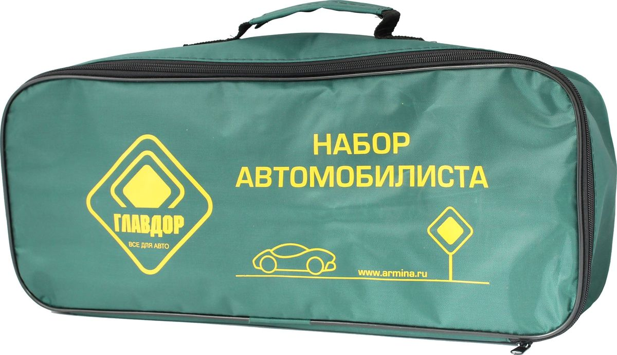 "Сумка автомобильная ""Главдор"", цвет: зеленый, 20 х 50 х 10 см"