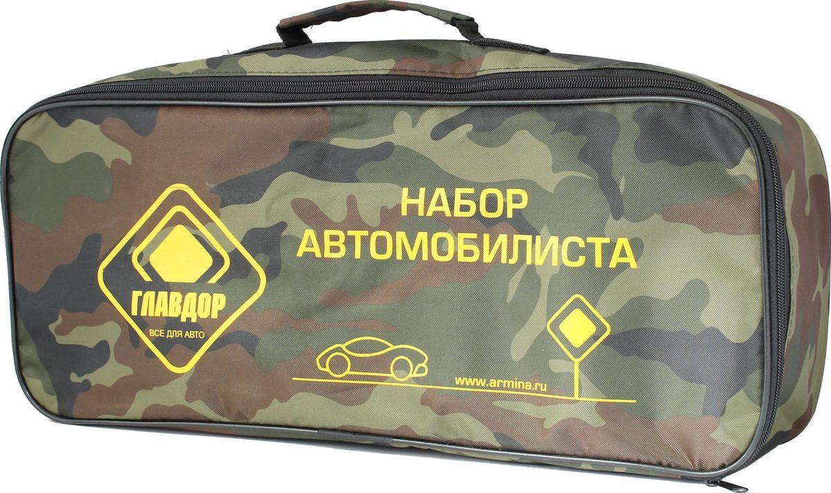 "Сумка автомобильная ""Главдор"", цвет: камуфляж, 20 х 50 х 10 см"