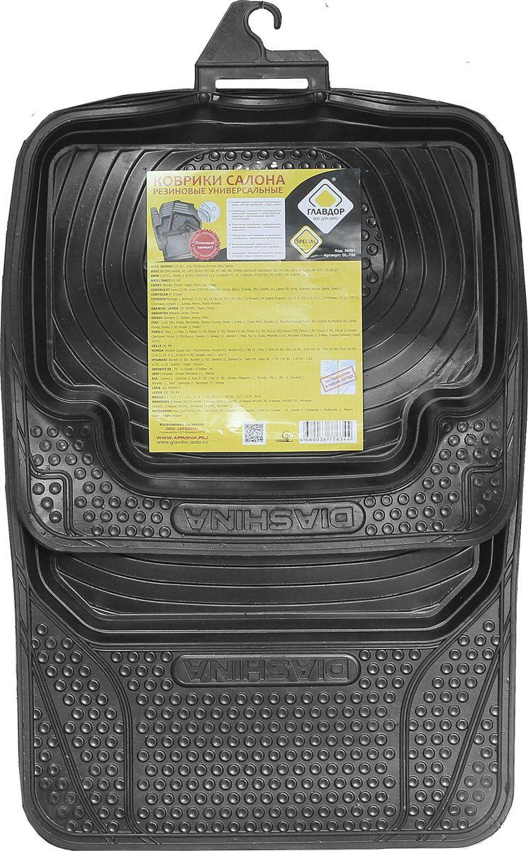 Комплект универсальных ковриков Главдор Special в салон автомобиля. GL-780GL-780Коврики в салон автомобиля Главдор Special не только улучшат внешний вид салона вашего автомобиля, но и надежно уберегут его от пыли, грязи и сырости. Универсальные коврики изготовлены из высококачественной резины и подойдут для передней и задней частей салона автомобиля.