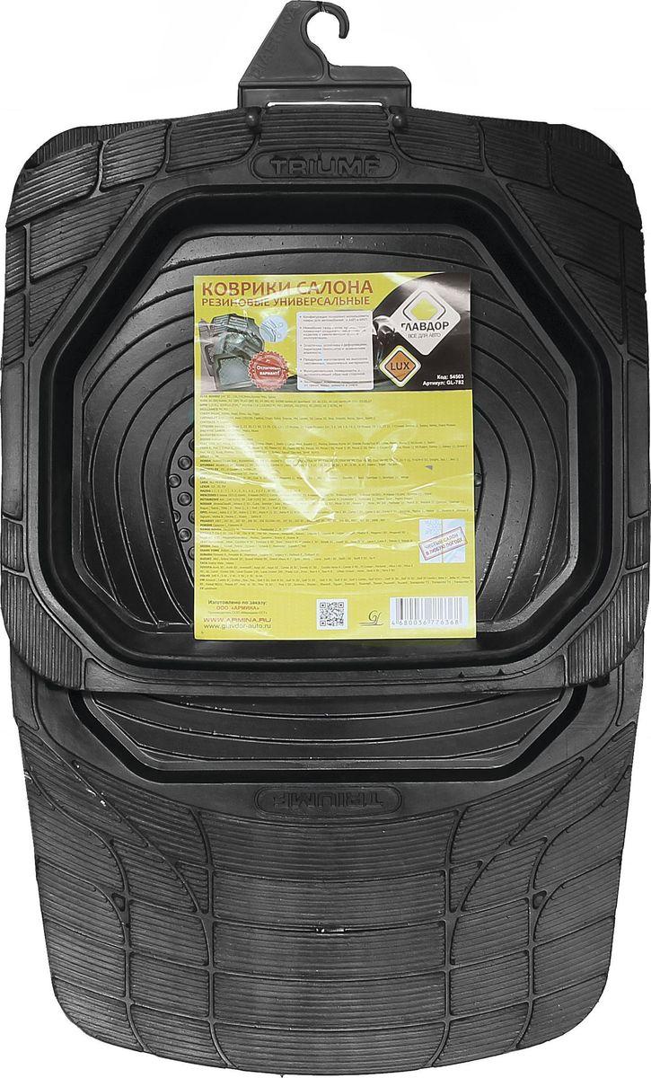 Коврики в салон Главдор Lux, универсальные. GL-782GL-782Универсальные коврики в салон автомобиля, комплект: передние / задние.